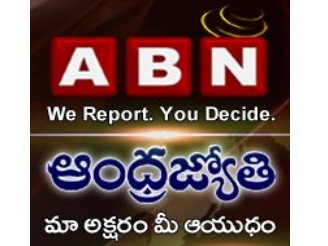 Andhrajyothy - Online News Paper - 565 views