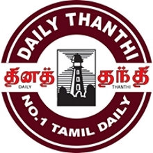 Daily Thanthi - Tamil - Hot Latest news - Updates 24x7 Newspaper  - Online News Paper