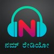 Namm Kannada Channel Live Streaming - Live Radio - 138 views