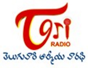 Telugu one(TORI) - Radio Channel Live Streaming -  views