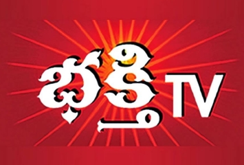 Bhakti Channel Live Streaming - Live TV - 3435 views