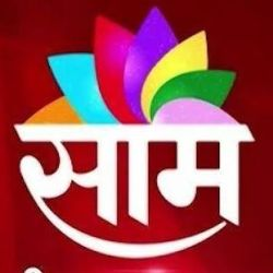 SAAM Marathi Live Channel Live Streaming - Live TV - 662 views