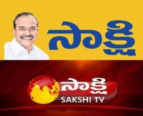 Sakshi News - Online News TV - 16521 views