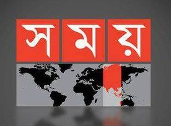 SOMOY Bengali Channel Live Streaming - Live TV - 786 views