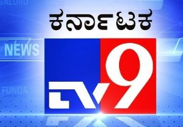 TV9 Kannada - Online News TV - 12398 views